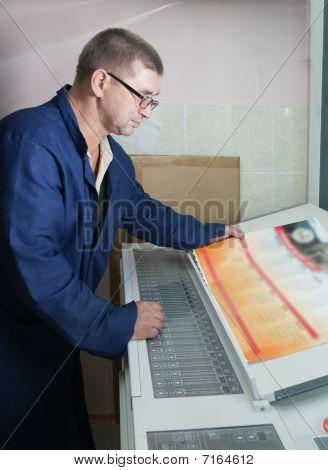 Printer At Control Panel Of Offset Machine