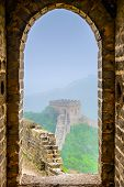 Great Wall of China viewed from within a lookout tower. poster