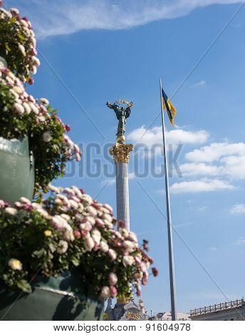 Independence Square (maidan Nezalezhnosti) In Kiev, Ukraine