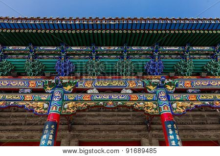 Chinese roof ornament art.