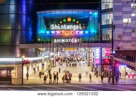 KUMAMOTO, JAPAN - DECEMBER 8, 2015: The Shintangai Shimotori Shopping arcade at night. It is the largest shopping arcade in Kumamoto Prefecture.