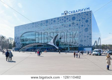 Moscow, Russia - March 29, 2016: The building of the Center for Oceanography and Marine Biology