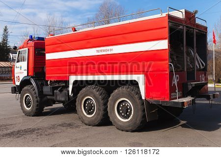 New Red Kamaz 43253, Russian Fire Truck