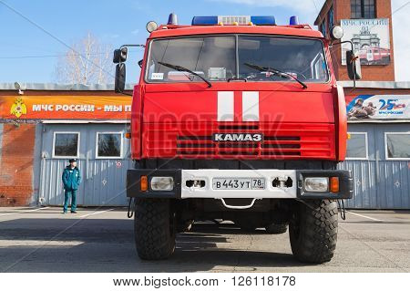 Front View Of Kamaz 43253 Fire Truck