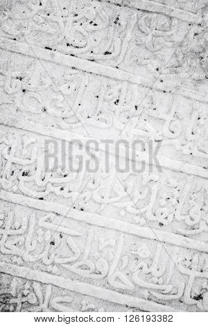 Ancient White Headstone, Arabic Script Carving