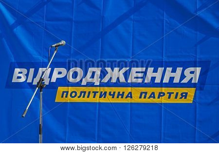 Dnepropetrovsk Ukraine - October 05 2015: Political agitation pro-government party pacifiers before the election