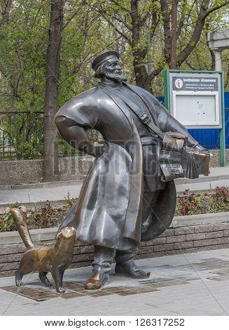 ROSTOV-ON-DON RUSSIA- APRIL 11- Peddler. Sculptor D. Lundin on April 11; 2016 in Rostov-on-Don