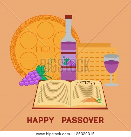 Happy Passover background. Jewish holiday Pesach greeting card. Vector illustration