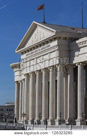 Skopje, Macedonia, April 16, 2016: Archaeological Museum In Skopje, Macedonia.