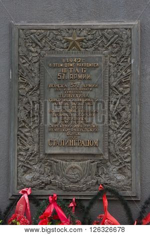 The Inscription On The Memorial Plaque Memorial At The House Where V1942 Year, The Headquarters Of T