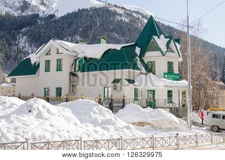 Dombay, Russia - 7 February 2015: The Building Of Additional Office ?8585 / 016 Sberbank Of Russia,