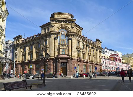 MOSCOW, RUSSIA - MARCH 28, 2016: View of the the former building of the Moscow International Trade Bank 1895-1898 currently in a building located