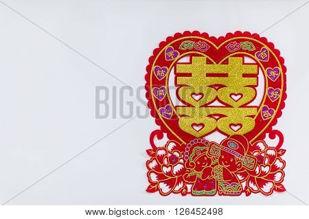 Chinese Wedding Decor Meaning Double Happiness