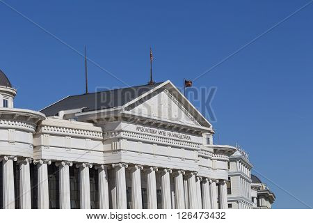 Skopje, Macedonia - April 14, 2016: Macedonian Archaeological Museum In Skopje, Macedonia