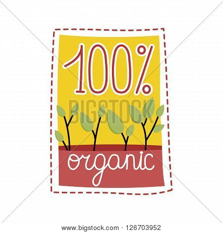 Cartoon organic icon. Organic label. Natural product icon. Organic food or cosmetic icon. Organic tag. Eco label. Organic icon. Ecology icon. Cartoon organic sign. Funny organic icon