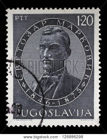 ZAGREB, CROATIA - JUNE 14: a stamp printed in Yugoslavia shows The 100th Anniversary of Svetozar Markovic, Serbian political activist and literary critic, circa 1975, on June 14, 2014, Zagreb, Croatia