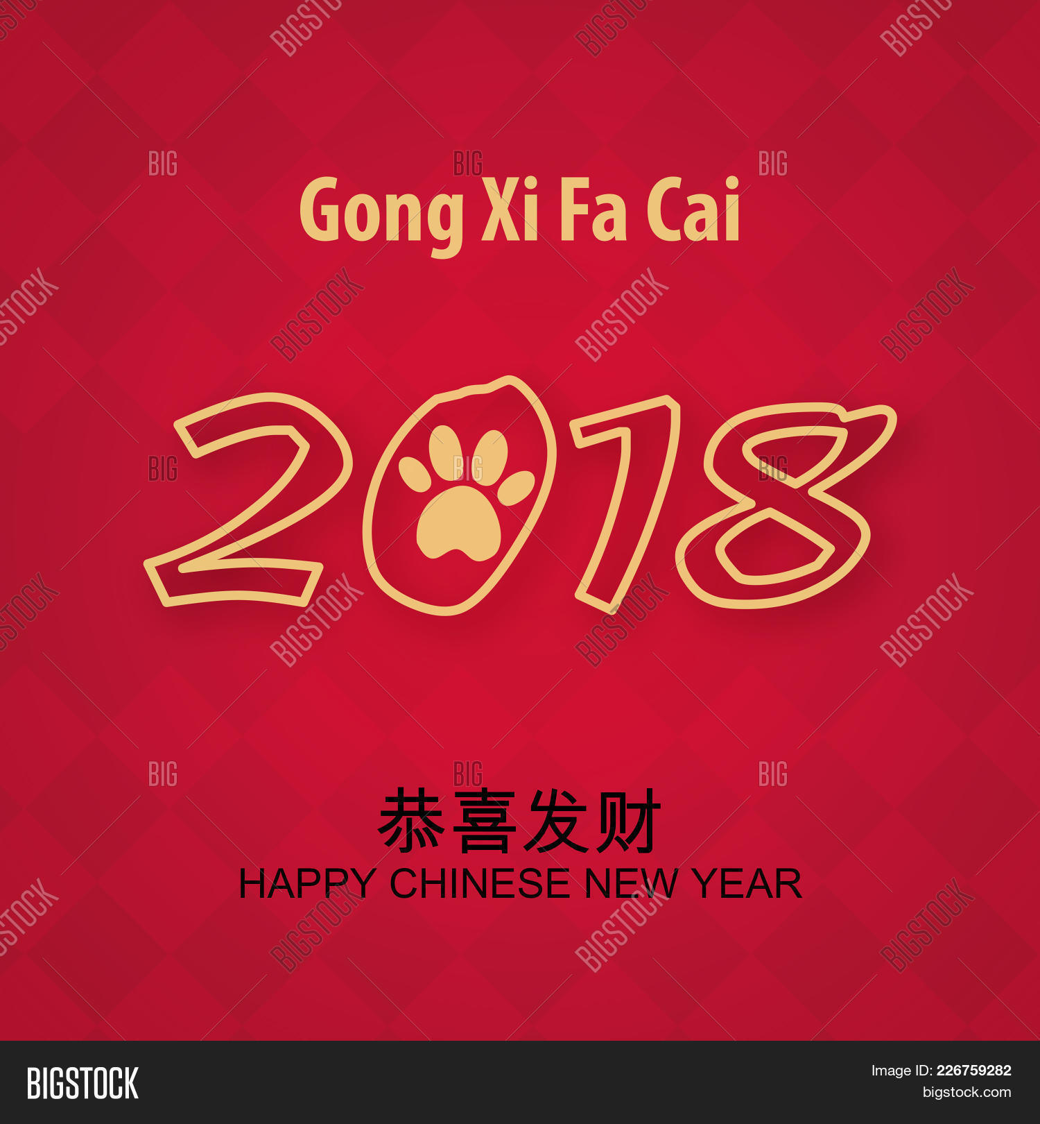 chinese new year greeting card design chinese translation gong xi fa cai