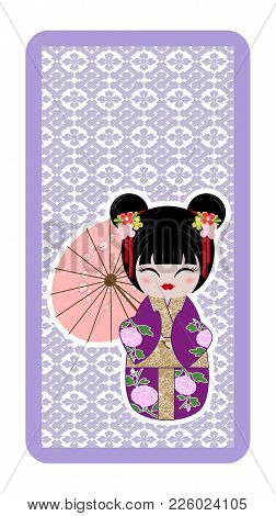 Japanese Doll, Kokeshi With An Umbrella On A Purple Textured Background