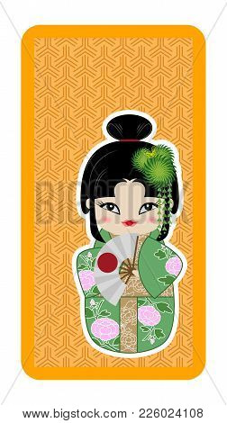 Japanese Doll, Kokeshi With A Fan And Chrysanthemums On An Orange Textured Background