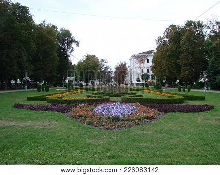 The Corpus Garden Is The Central Park Of Poltava