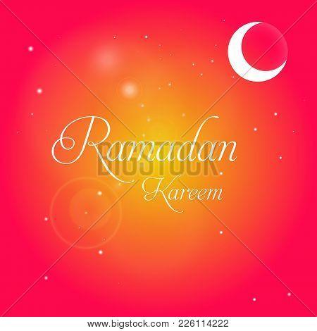 Vector Illustration Of A Lantern Fanus. The Muslim Feast Of The Holy Month Of Ramadan Kareem. Transl
