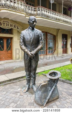 Pyatigorsk, Russia - May 19, 2016: Statue Of A Kisa Vorobyaninov, A Character Of A Satirical Novel T