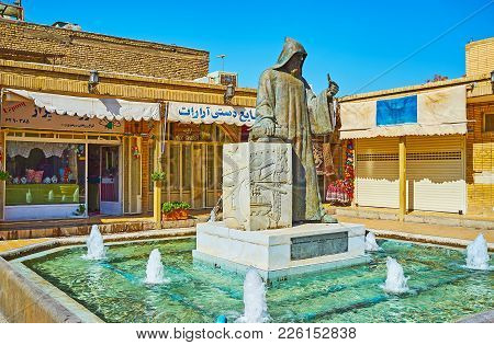 Isfahan, Iran - October 20,2017: The Monument Of Archbishop Khachatour Kesaratsi In Vank Alley Of Ar