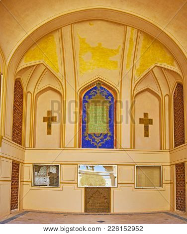 Isfahan, Iran - October 20,2017: The Niche With Old Armenian Inscription And Crusifix Stones, Built