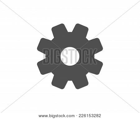 Cogwheel Simple Icon. Service Sign. Transmission Rotation Mechanism Symbol. Quality Design Elements.