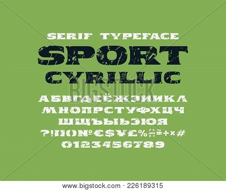 Extended Serif Font In The Sport Style. Cyrillic Letters And Numbers With Rough Texture For Logo And