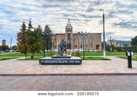 Monument To Great Russian Writer Mikhail Saltykov-shchedrin In Taldom. Moscow Oblast, Russia