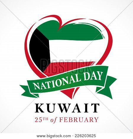 Kuwait National Day 25 February, Heart Emblem Colored. Happy National Day Kuwait, Flag In Heart Post