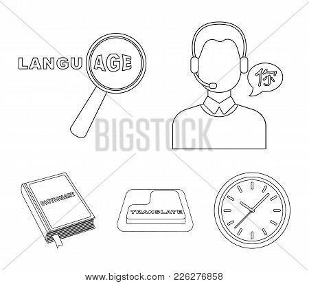 A Translator In Headphones, A Magnifying Glass Showing Translation, A Button With An Inscription, A