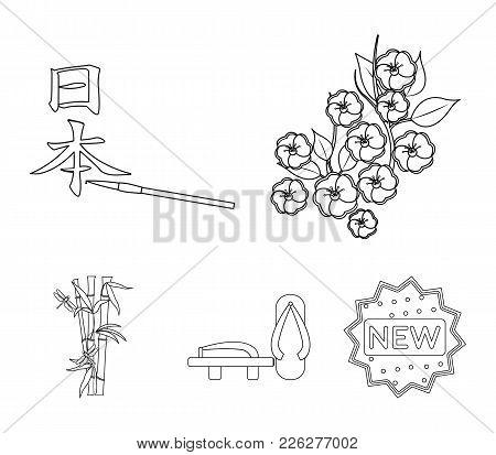 Geta, Sakura Flowers, Bamboo, Hieroglyph.japan Set Collection Icons In Monochrome Style Vector Symbo