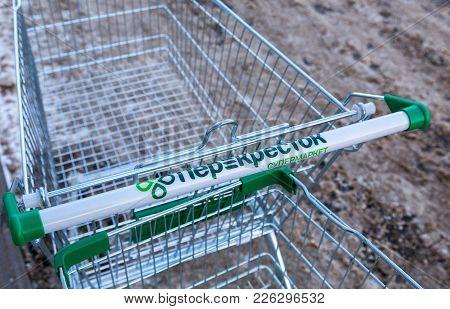 Samara, Russia - February 11, 2018: Shopping Cart Of Supermarket Perekrestok. Text In Russian: Perek
