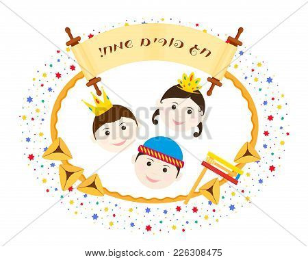 Jewish holiday purim vector photo free trial bigstock jewish holiday of purim card with children and scroll traditional hamantaschen cookies gragger noise maker in stars frame greeting inscription hebrew m4hsunfo