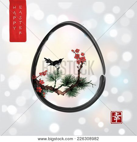 Easter Card In Japanese Style. Bird, Sakura And Pine Tree Branch In Easter Egg On White Glowing Back