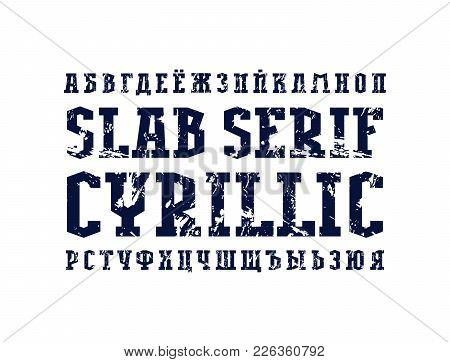 Narrow Cyrillic Slab Serif Font. Letters With Rust Texture For Logo And Title Design. Print On White