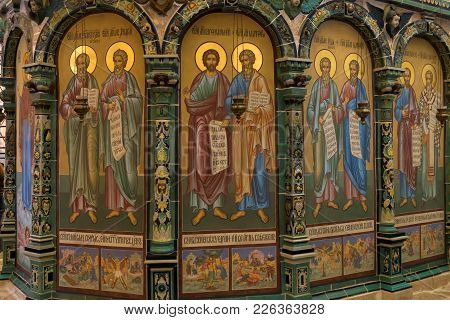 Istra, Russia - January 3, 2017: Icons And Wall Paintings The Chapel Of The Holy Sepulchre In The Ca