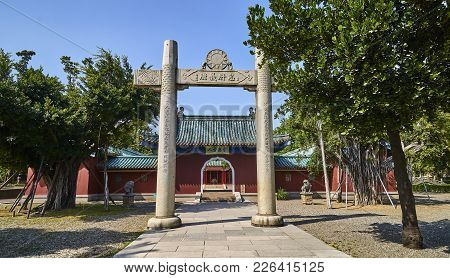 Tainan, Taiwan - November 4, 2017: Koxinga Shrine On 4 November 2017 In Tainan, Taiwan.in 1661, Koxi