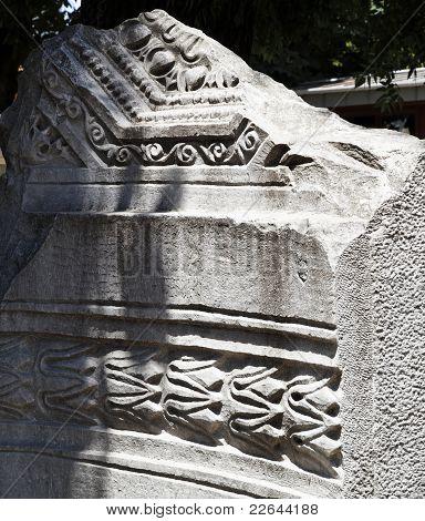 Architectural Detail Hagia Sofia Vertical Display