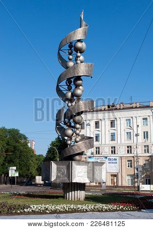 Voronezh, Russia - May 26, 2013: Monument