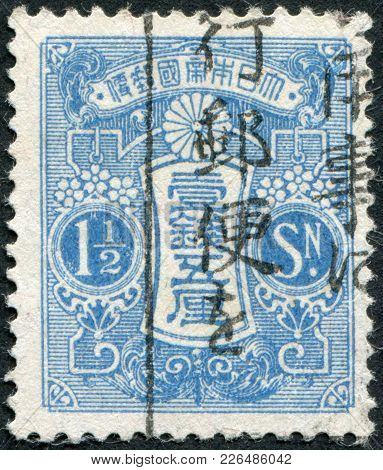 Japan - Circa 1913: A Stamp Printed In Japan, Depicts A Series Of Tazawa, Symbol Of Authority Chrysa