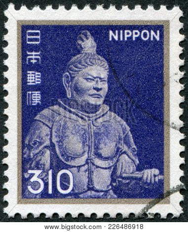 Japan - Circa 1981: A Stamp Printed In Japan, Depicts King Of The West, Komokuten, Todaiji Temple, C