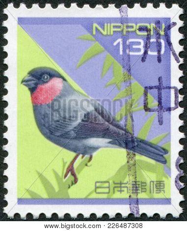 Japan - Circa 1994: A Stamp Printed In Japan, Depicts Eurasian Bullfinch (pyrrhula Pyrrhula), Circa