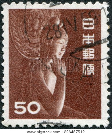 Japan - Circa 1952: A Stamp Printed In Japan, Depicts Nyoirin Kannon In Half-lotus Position In Chugu