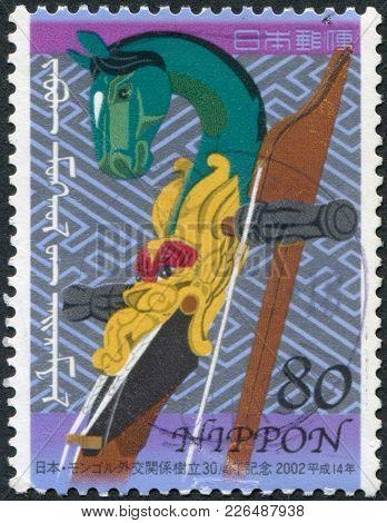 Japan-circa 2002: A Stamp Printed In Japan, Commemorates The 30th Anniversary Of Establishing Diplom