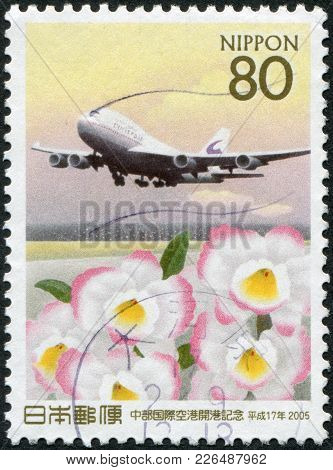 Japan - Circa 2005: A Stamp Printed In Japan, Is Dedicated To The Discovery Of The International Air