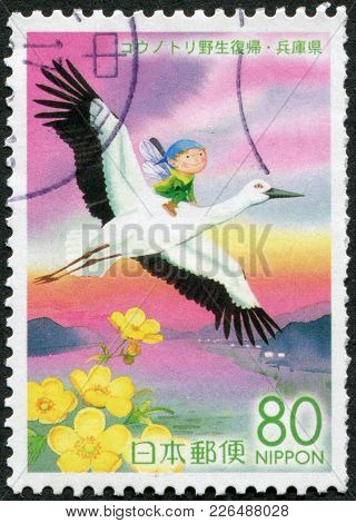 Japan - Circa 2005: A Stamp Printed In Japan, The Prefecture Hyogo, Depicted Oriental Stork (ciconia