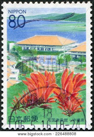 Japan - Circa 2000: A Stamp Printed In Japan, Prefecture Okinawa, Depicts A Conference Center Bankok